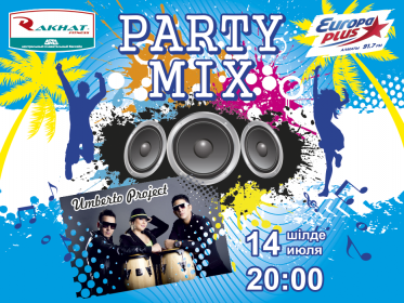 Party Mix с UMBERTO PROJECT