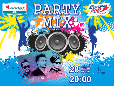 Party Mix с Sin Frontera